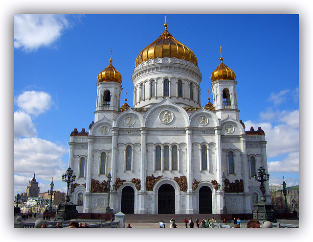 Catedral de Cristo Salvador, Cathedral of Christ the Saviour.
