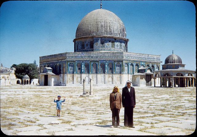 Palestine_Jerusalem-Geopoint_Right_of_Return_Dome_Of_The_NK20152